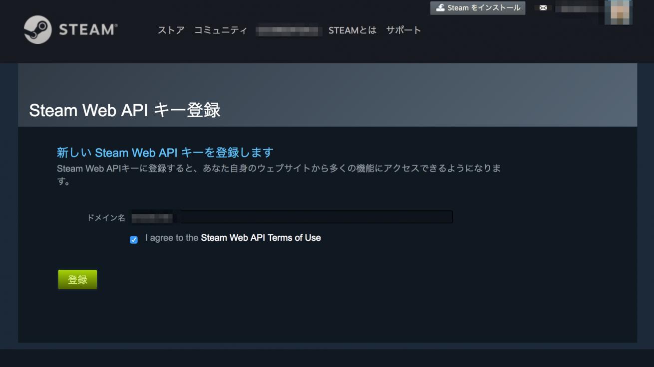 steam-img1