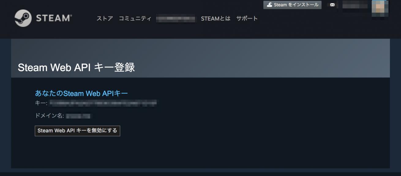 steam-img2