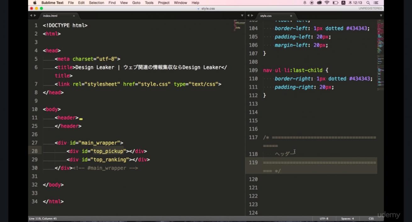 未経験からプロのWebデザイナーになる! 400レッスン以上の完全マスターコース   Udemy (1)