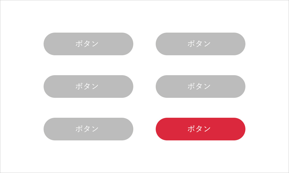 ECサイトデザイン例3