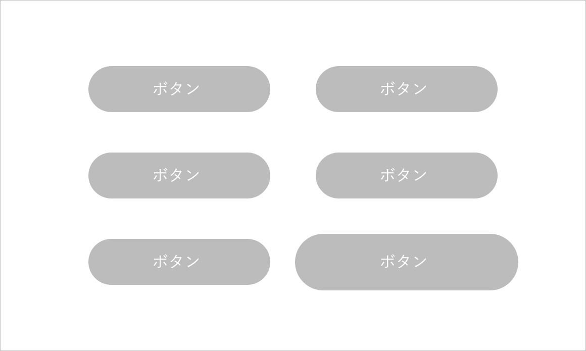 ECサイトデザイン例4