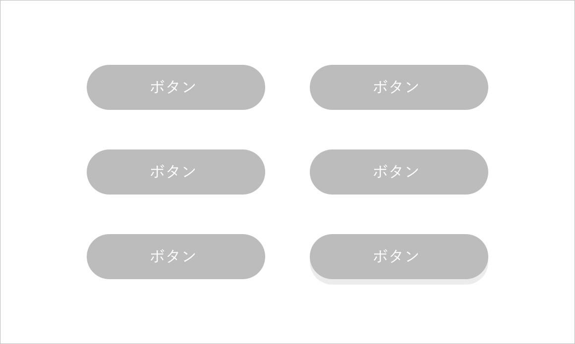 ECサイトデザイン例5