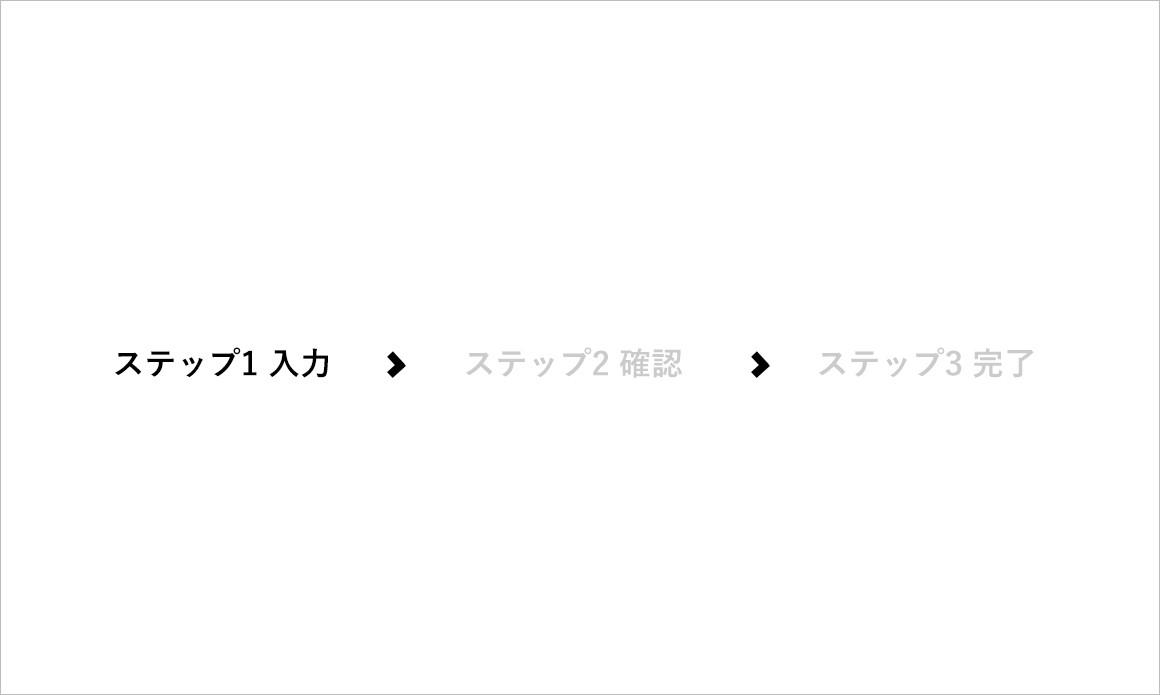 ECサイトデザイン例6