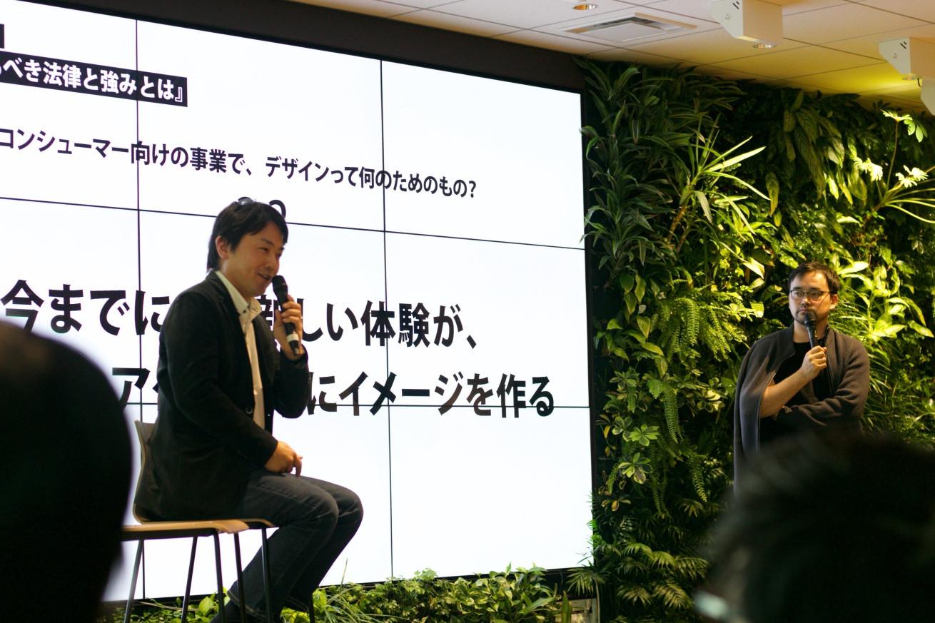 コロプラ佐竹さんとクリエイティブディレクターの石坂さんの対談です