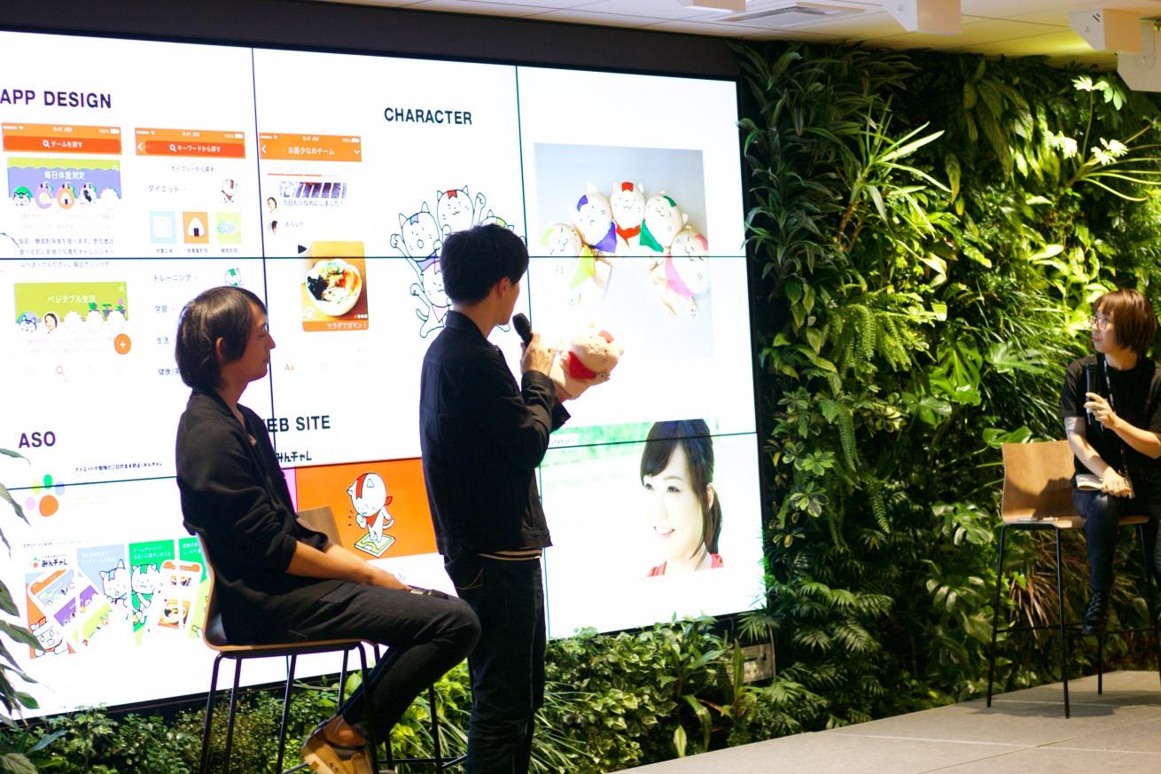 株式会社ラナエクストラクティブ アートディレクター 新井さんとチームラボの渋谷さんの対談です。