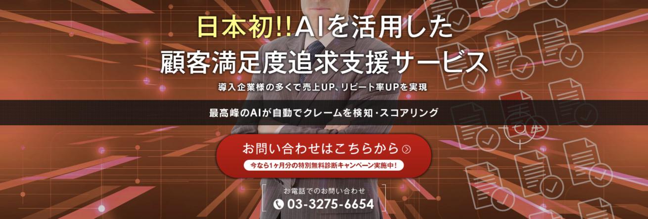 スクリーンショット 2018-02-16 20.06.47