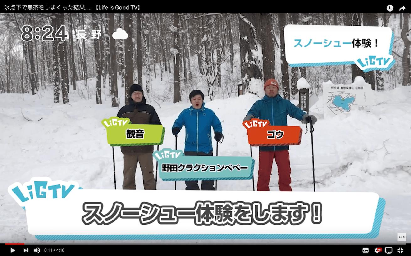 スクリーンショット 2018-02-19 12.54.03