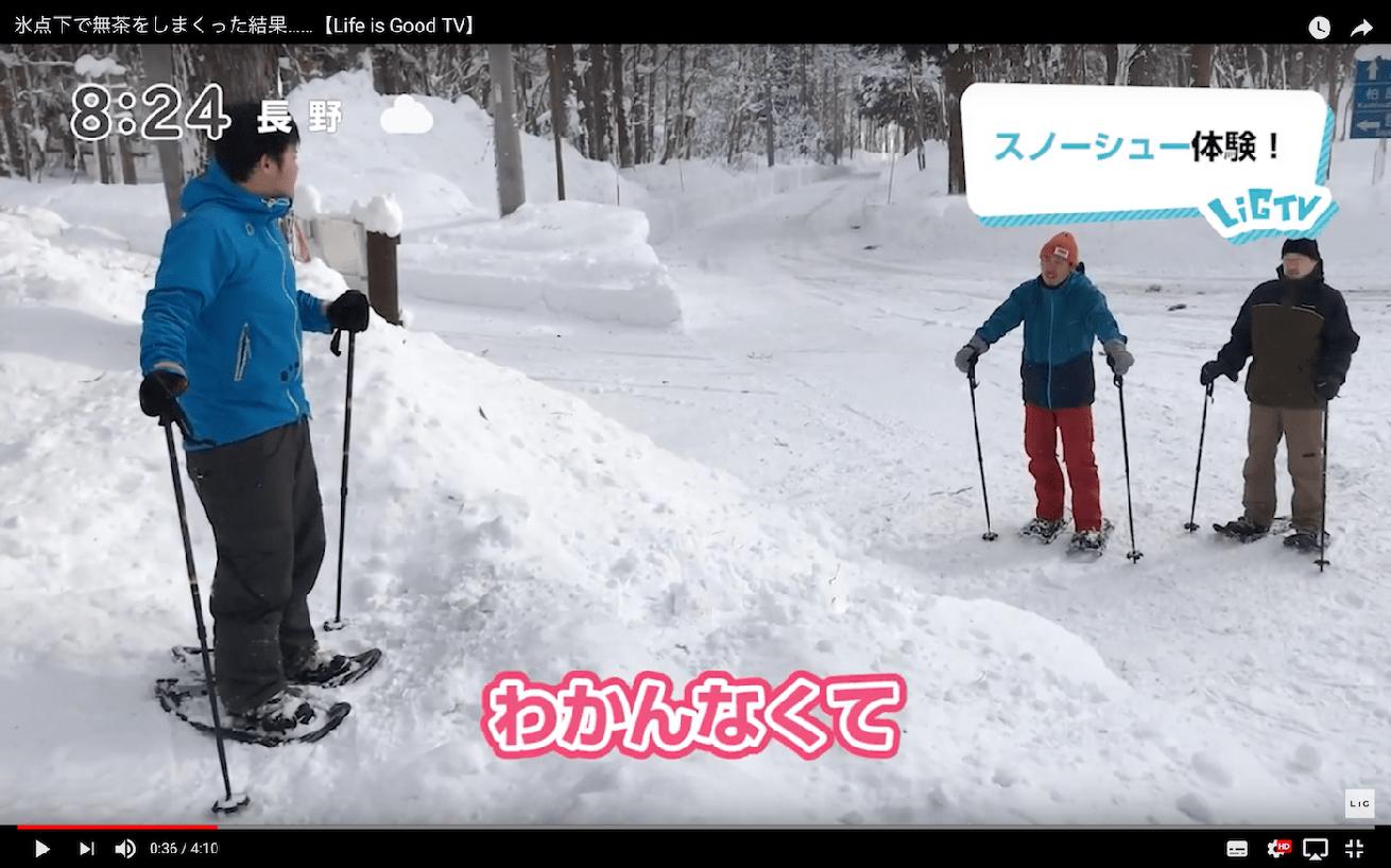 スクリーンショット 2018-02-19 12.54.33