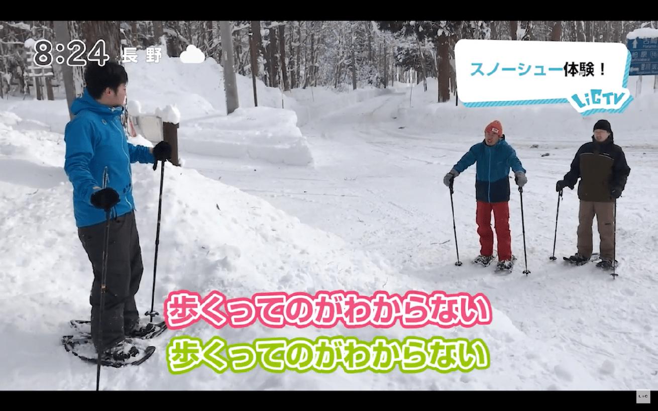 スクリーンショット 2018-02-19 12.54.56