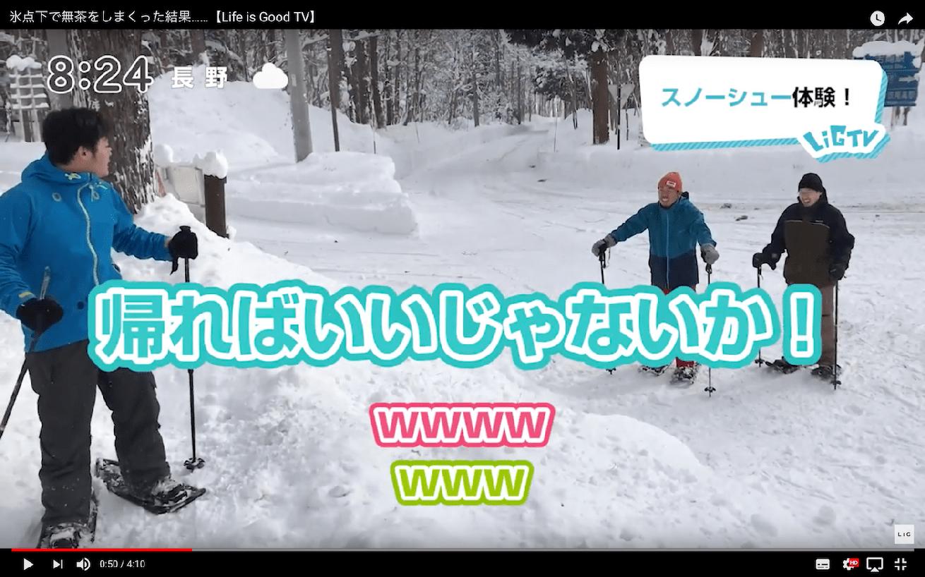 スクリーンショット 2018-02-19 12.55.13