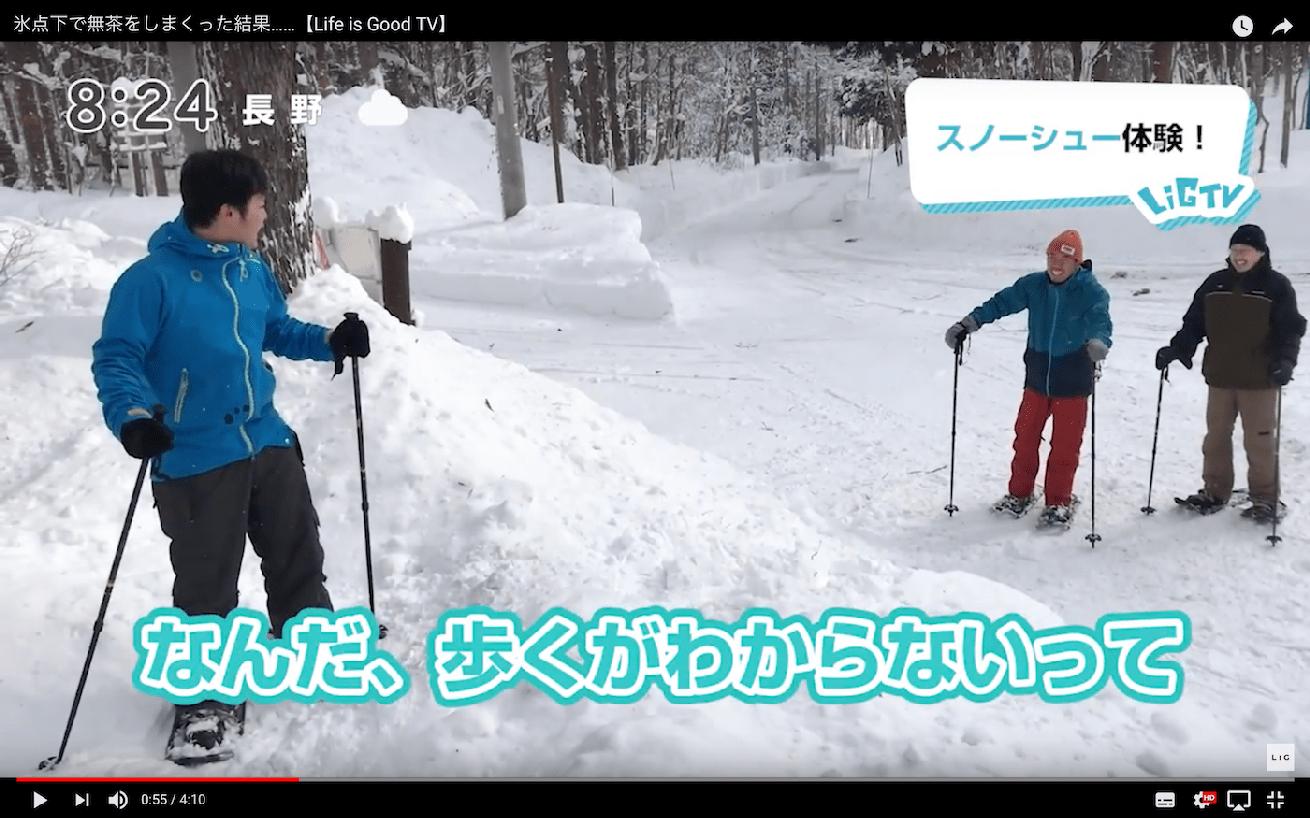 スクリーンショット 2018-02-19 12.55.22