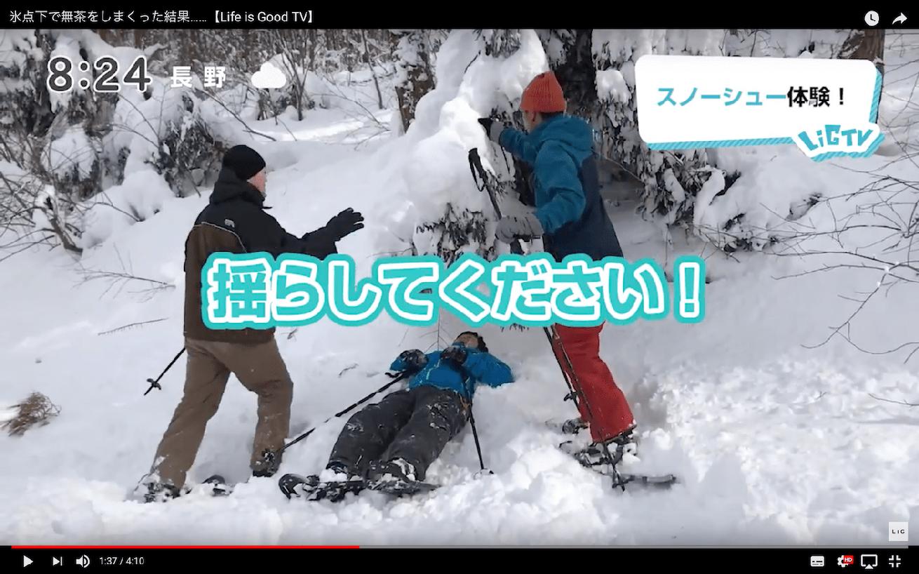 スクリーンショット 2018-02-19 12.57.42
