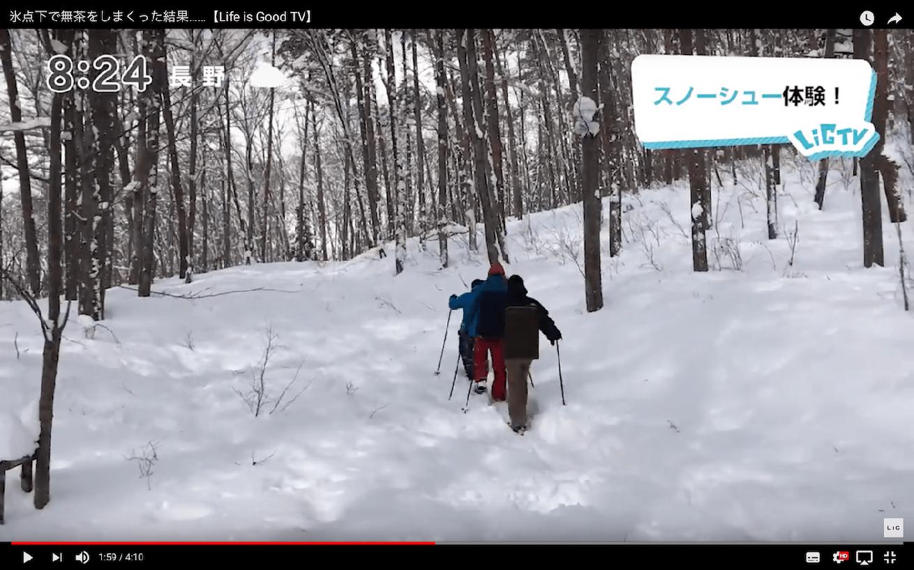 スクリーンショット 2018-02-19 12.58.31
