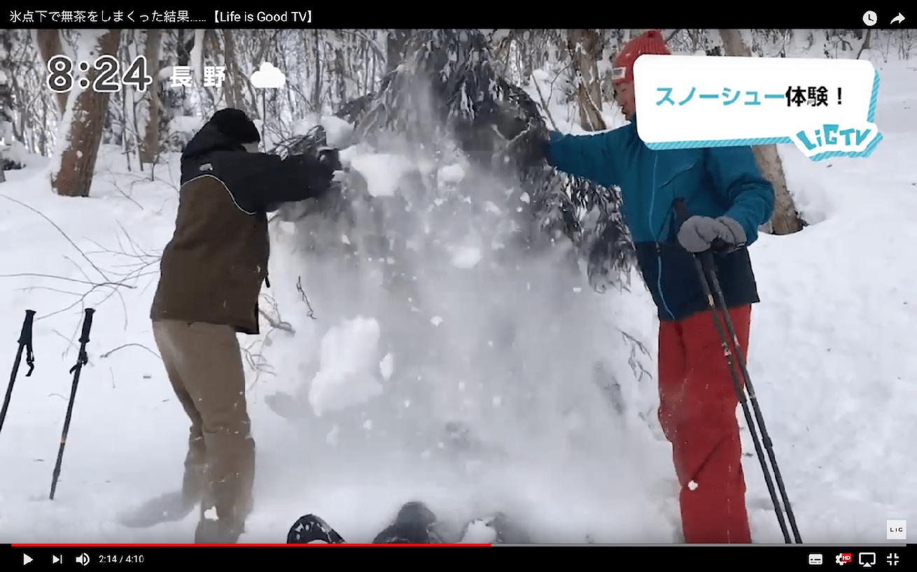 スクリーンショット 2018-02-19 12.58.55