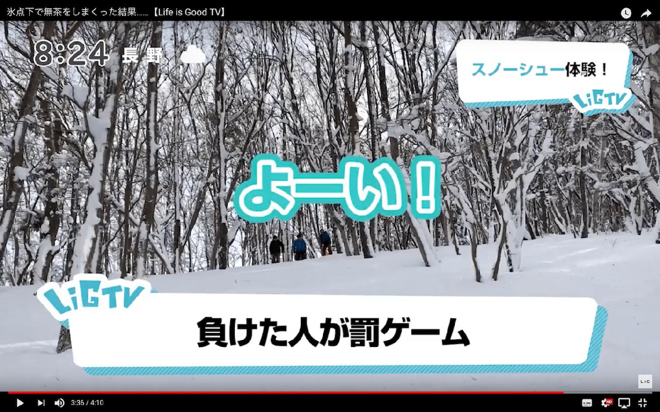 スクリーンショット 2018-02-19 13.00.36
