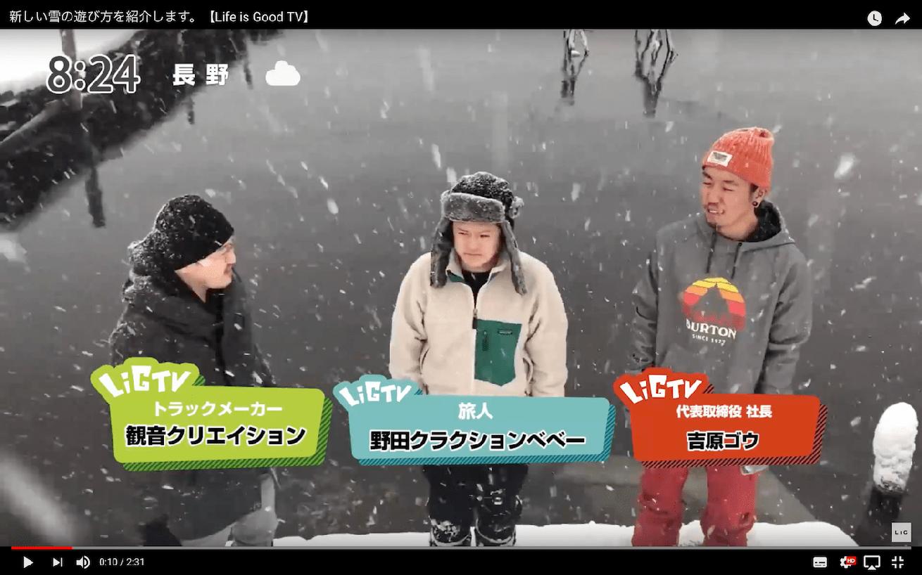 スクリーンショット 2018-02-21 13.57.18