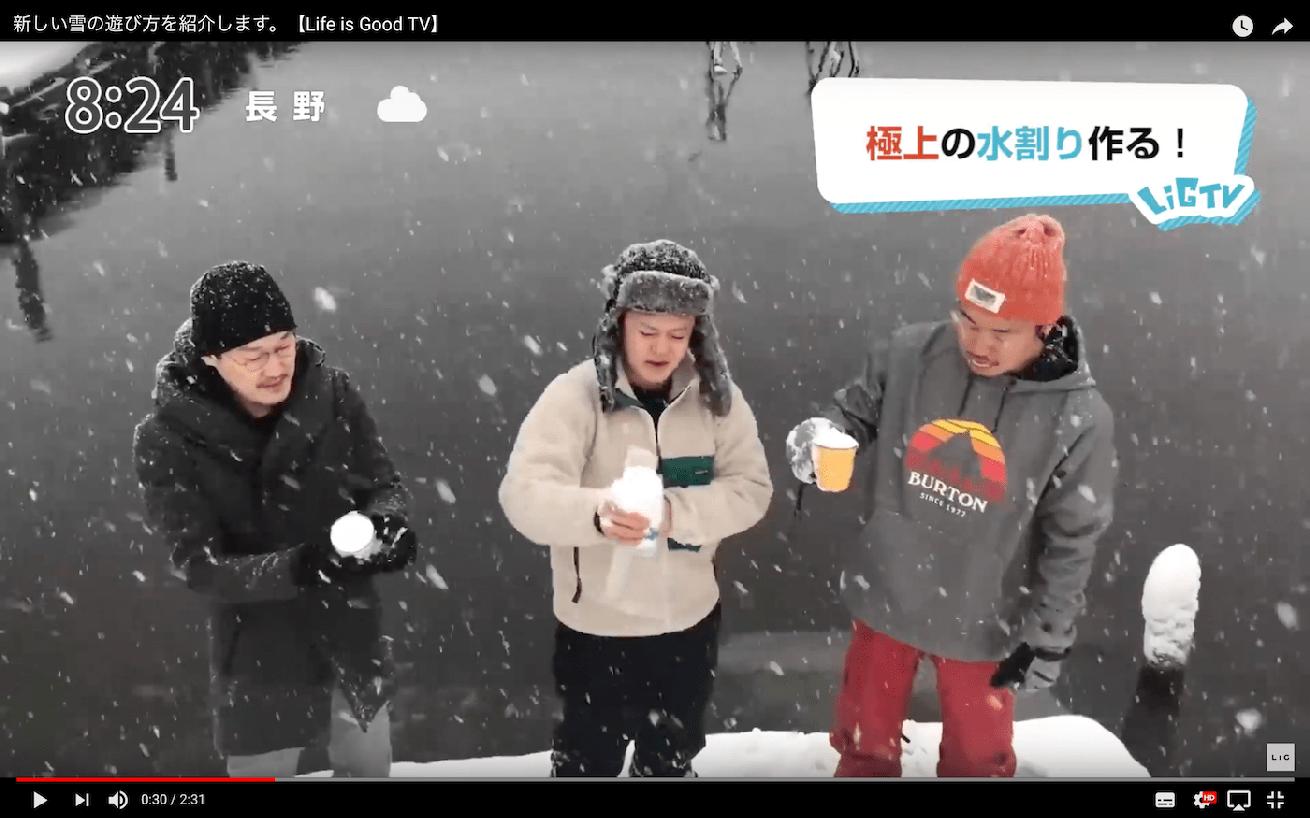 スクリーンショット 2018-02-21 13.58.43
