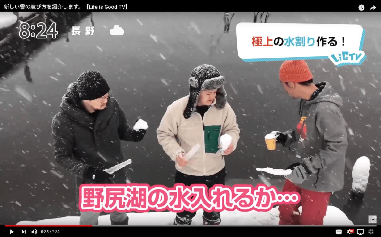 スクリーンショット 2018-02-21 13.58.59