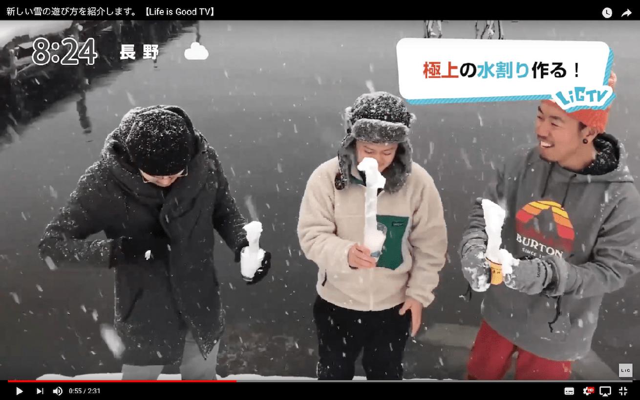 スクリーンショット 2018-02-21 13.59.29