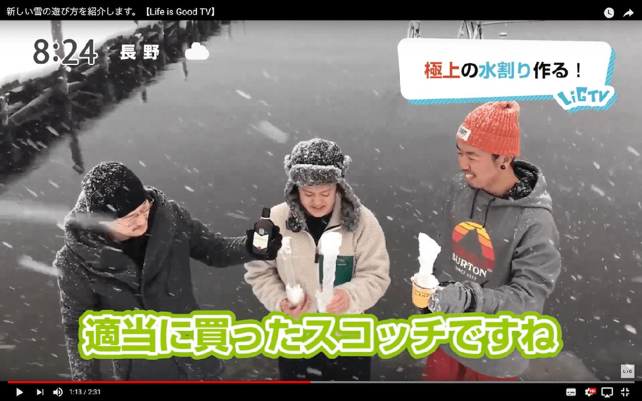 スクリーンショット 2018-02-21 13.59.49