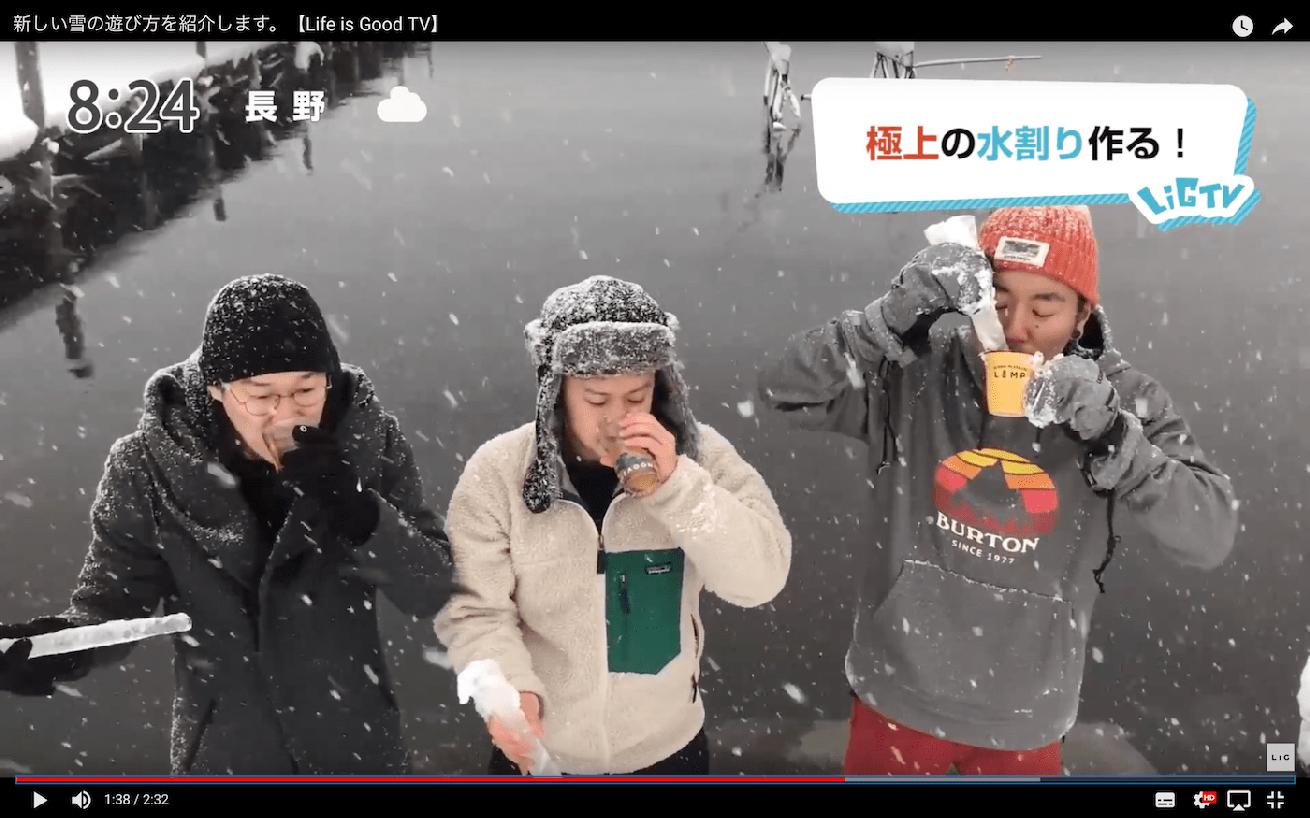 スクリーンショット 2018-02-21 15.47.37