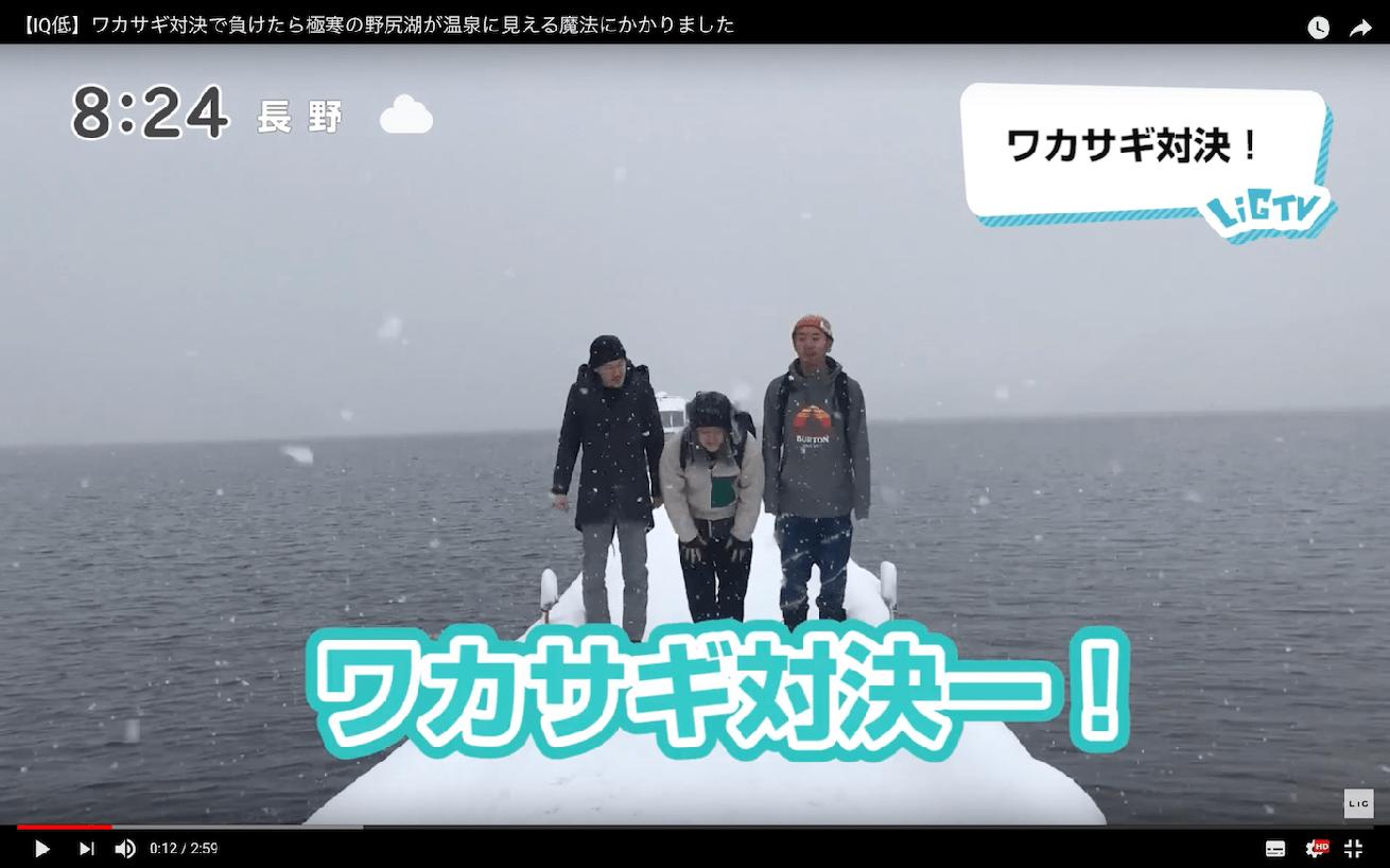 スクリーンショット 2018-03-04 23.31.34