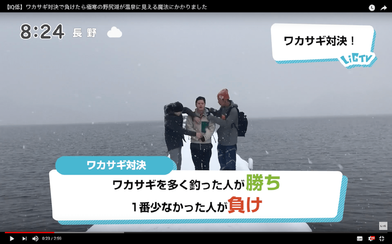 スクリーンショット 2018-03-04 23.31.50