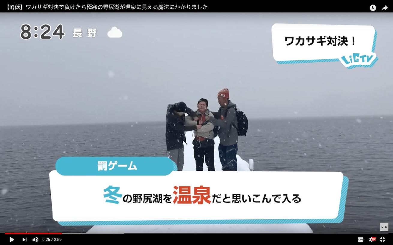 スクリーンショット 2018-03-04 23.31.57