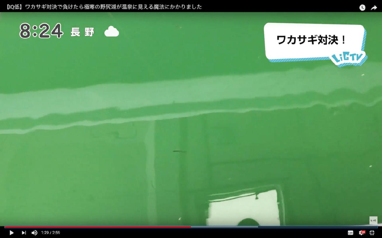 スクリーンショット 2018-03-04 23.34.11