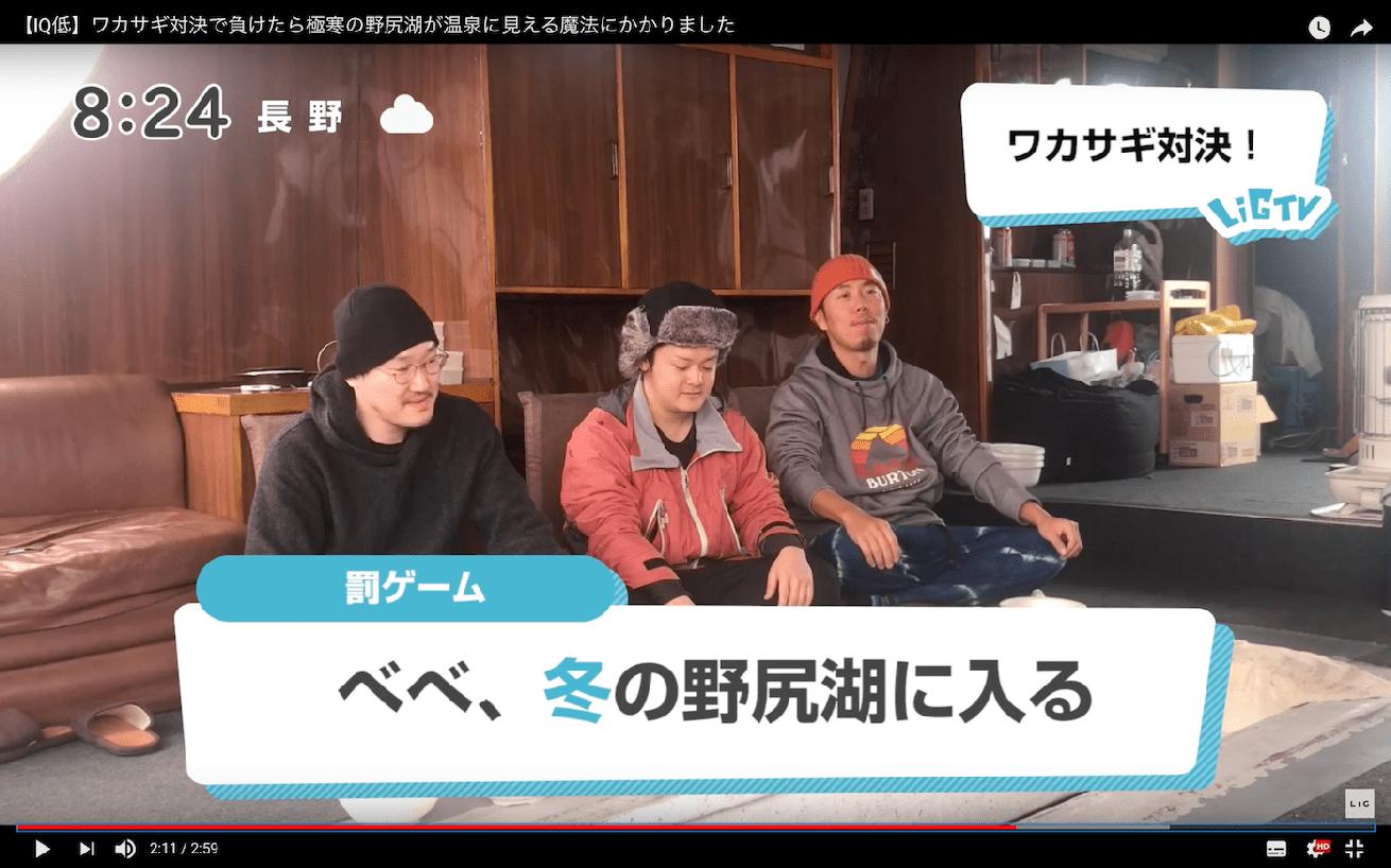 スクリーンショット 2018-03-04 23.34.44