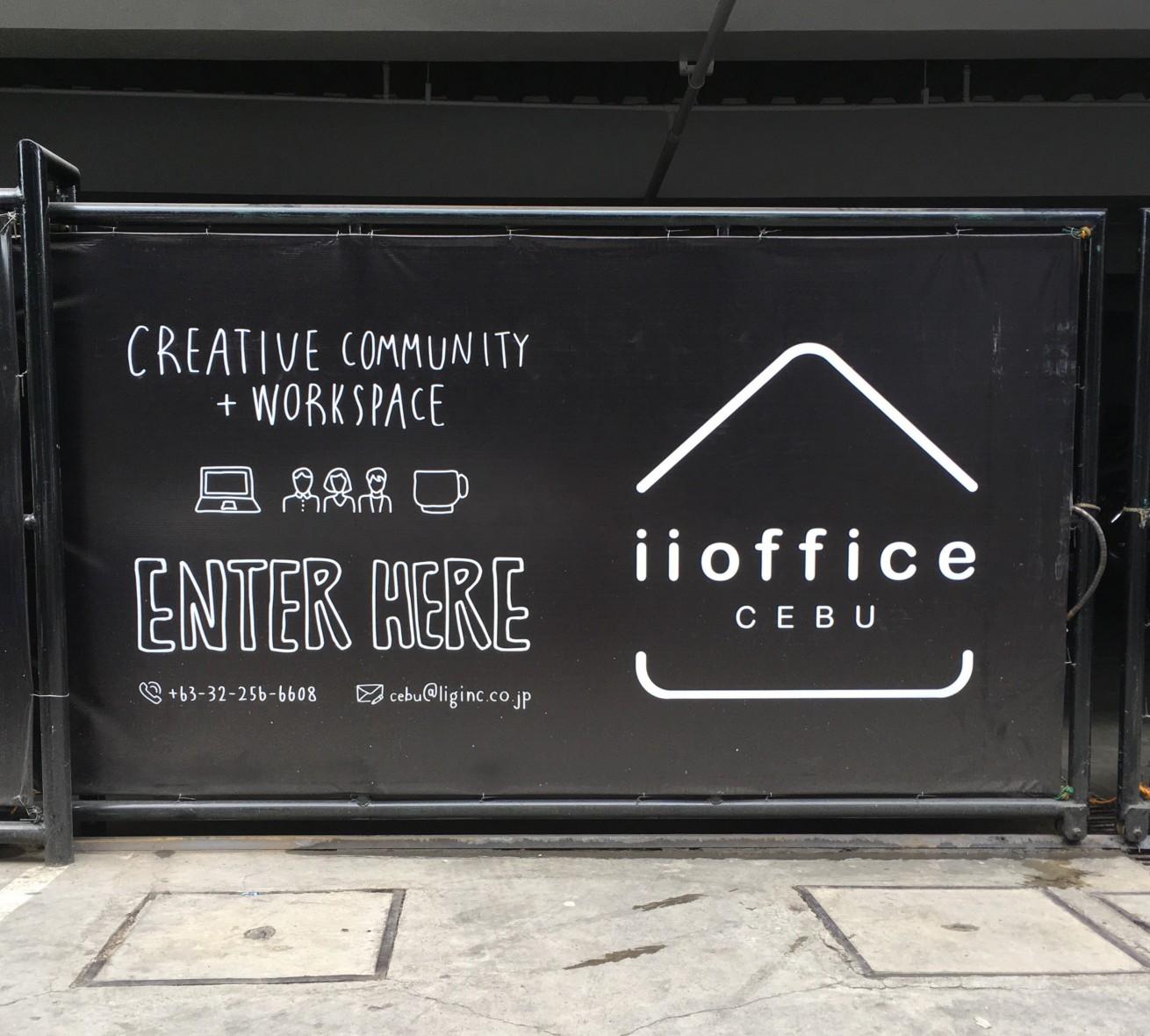 iioffice CEBUの看板の画像