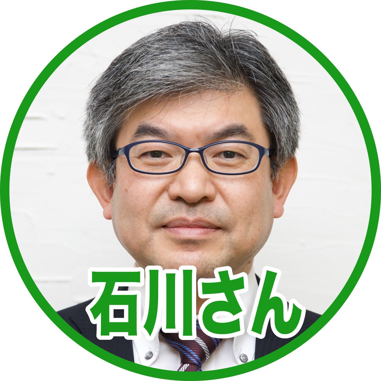 石川さん枠つき顔
