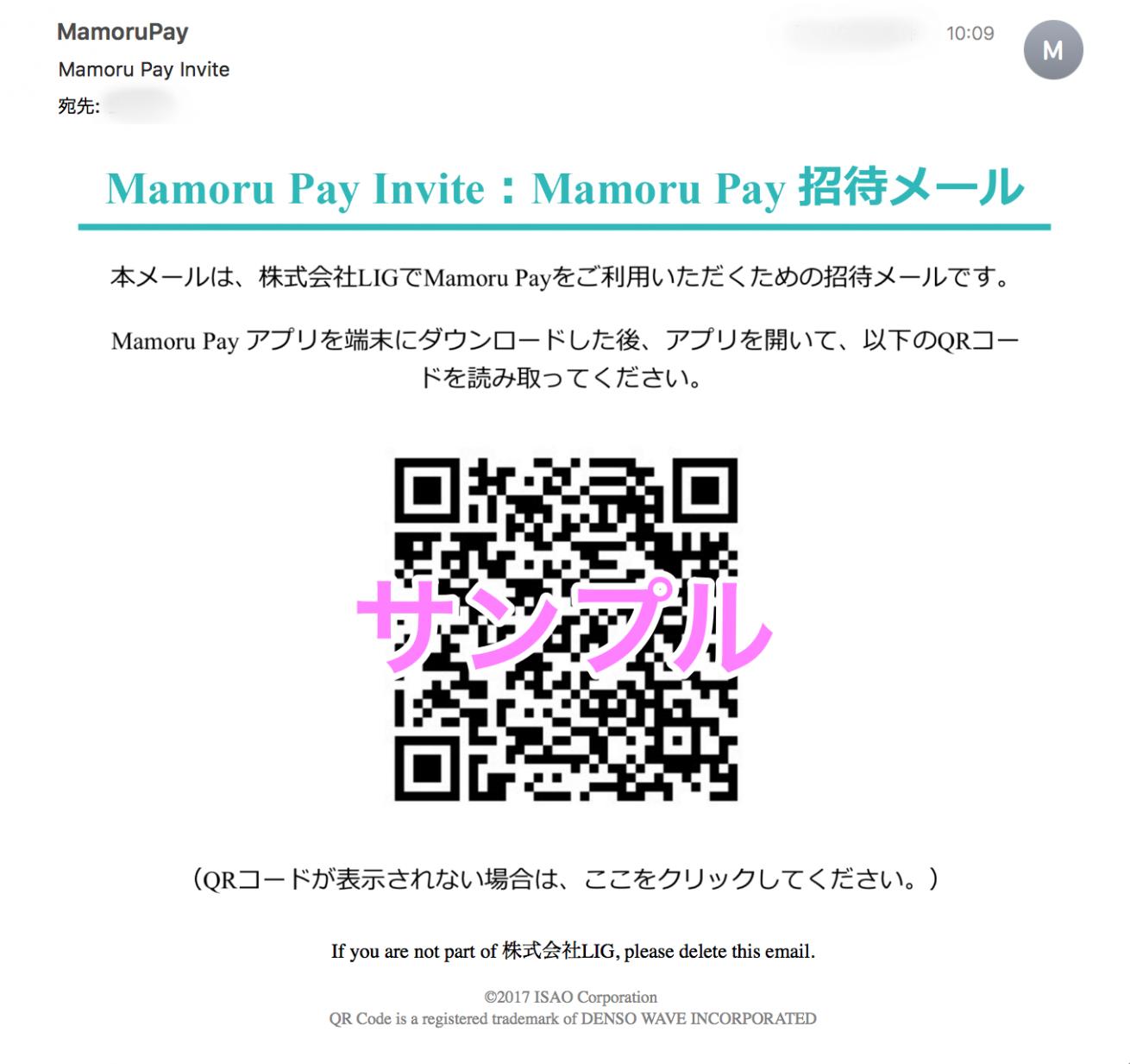 ユーザー登録用QRコード1修正