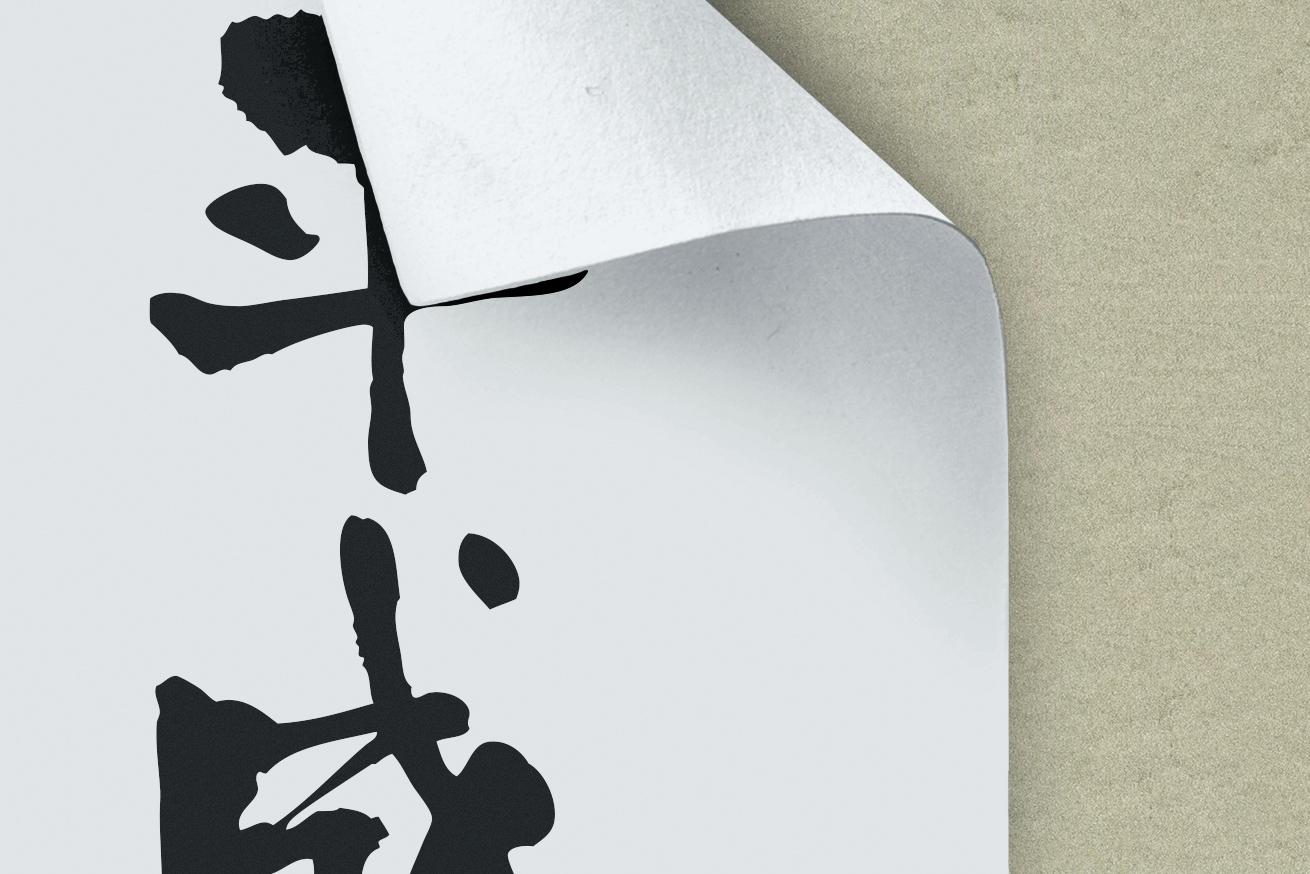 平成31年は4月30日終了!改元の影響を受けるWebサイトはどうすれば?