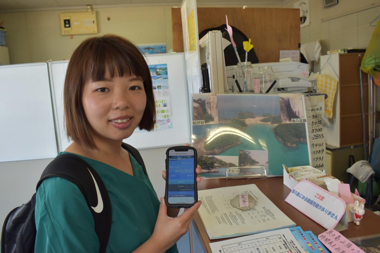 遊覧船に乗る際に、「しまとく通貨」を利用してチケット購入した写真