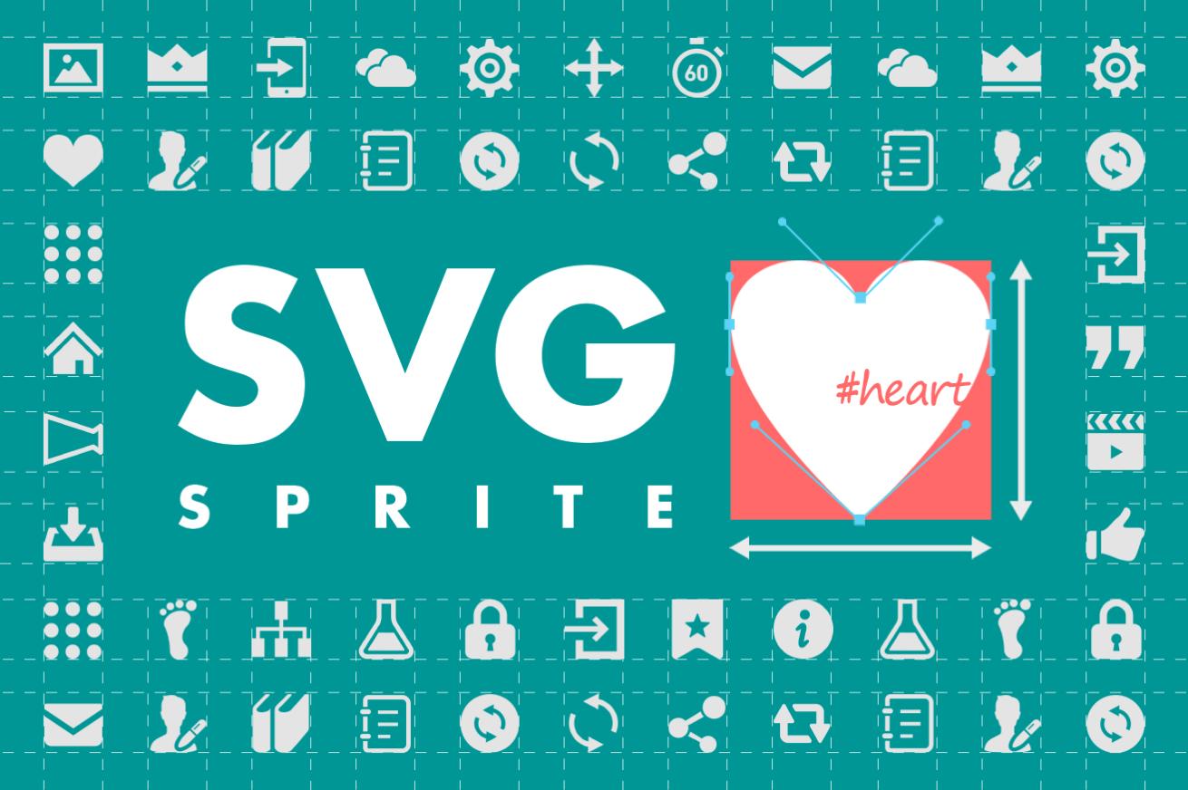 アイコンファイルをラクラク管理!『SVG sprite』を使いこなそう