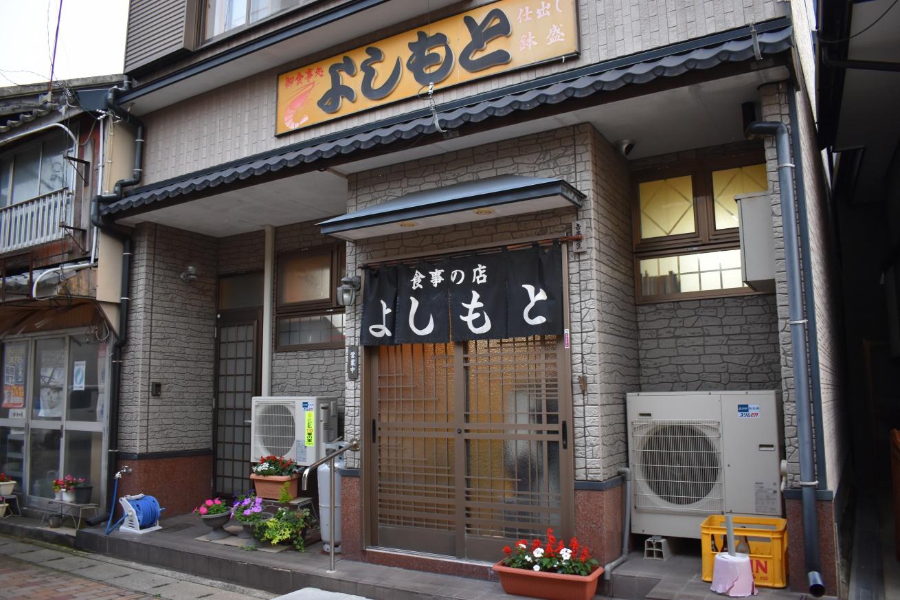 壱岐の地元の食堂「よしもと食堂」の写真