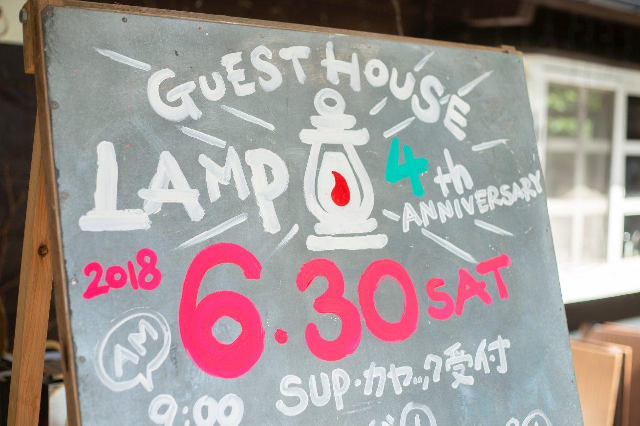 LAMP野尻湖4周年パーティーの看板です