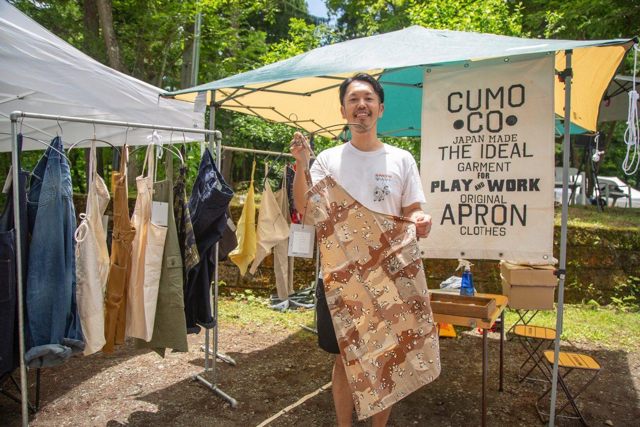 CUMOのオリジナルエプロン