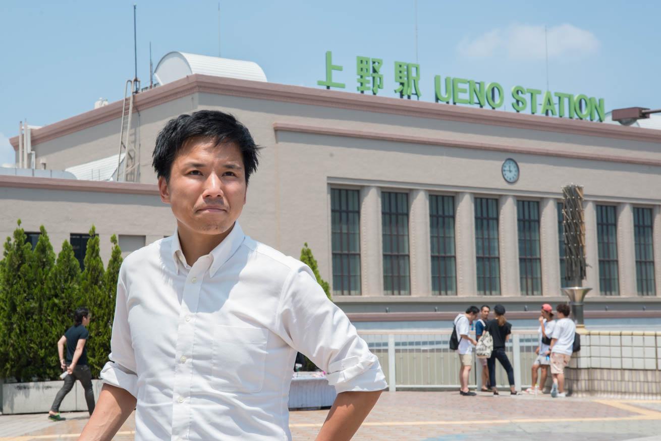 上野駅に到着した光山さん