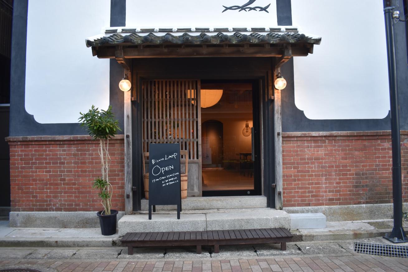 LAMP壱岐の隣りにあるレストラン「Bistro LAMP」の写真