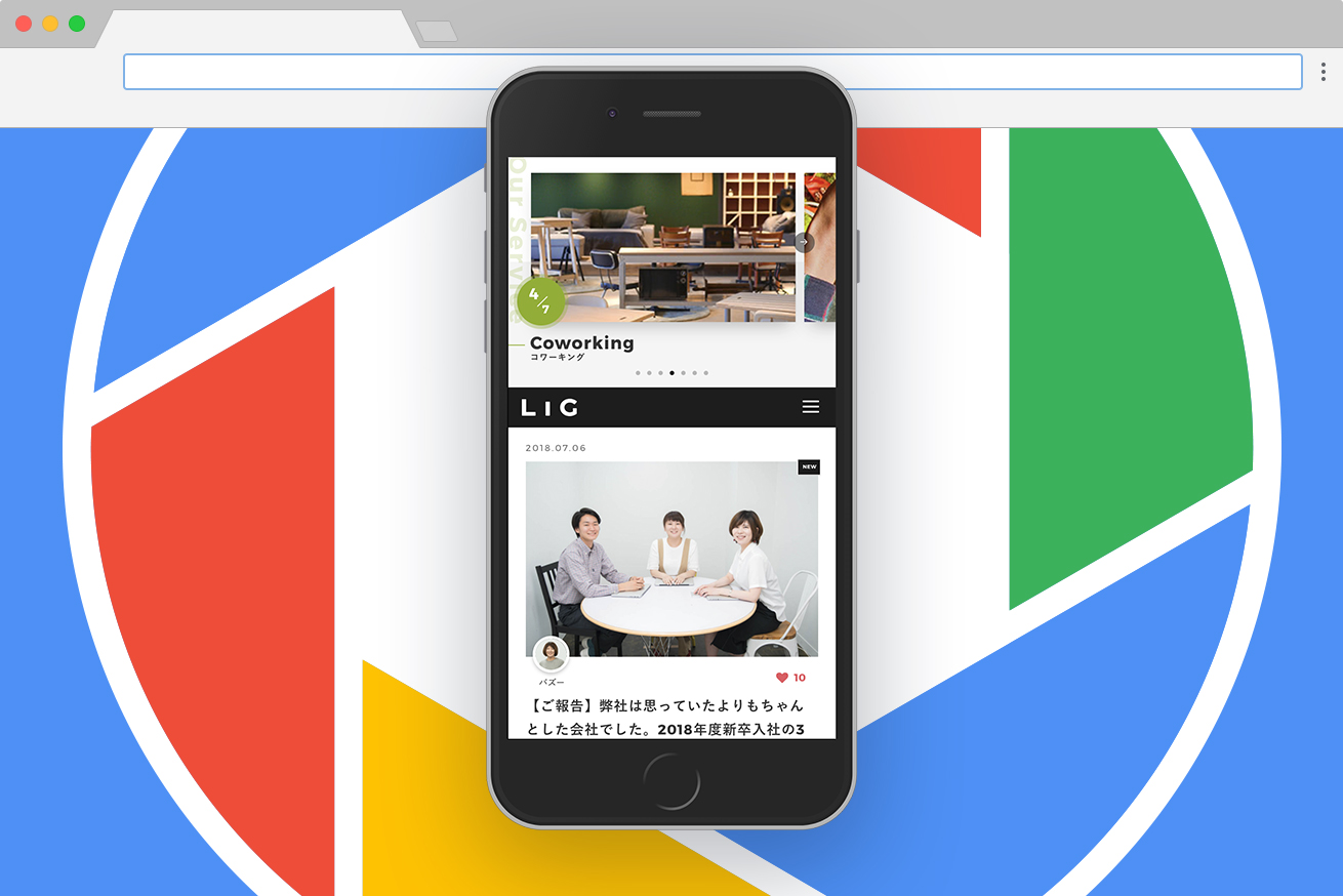 Google Chromeユーザーは知っておくべき神ワザ! ひとつ上のスクリーンショット術