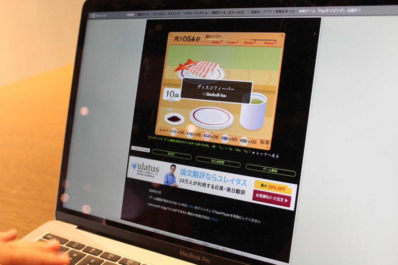 いいオフィス広島のバーカウンターで寿司打に取り組む佐々木バージニアの写真