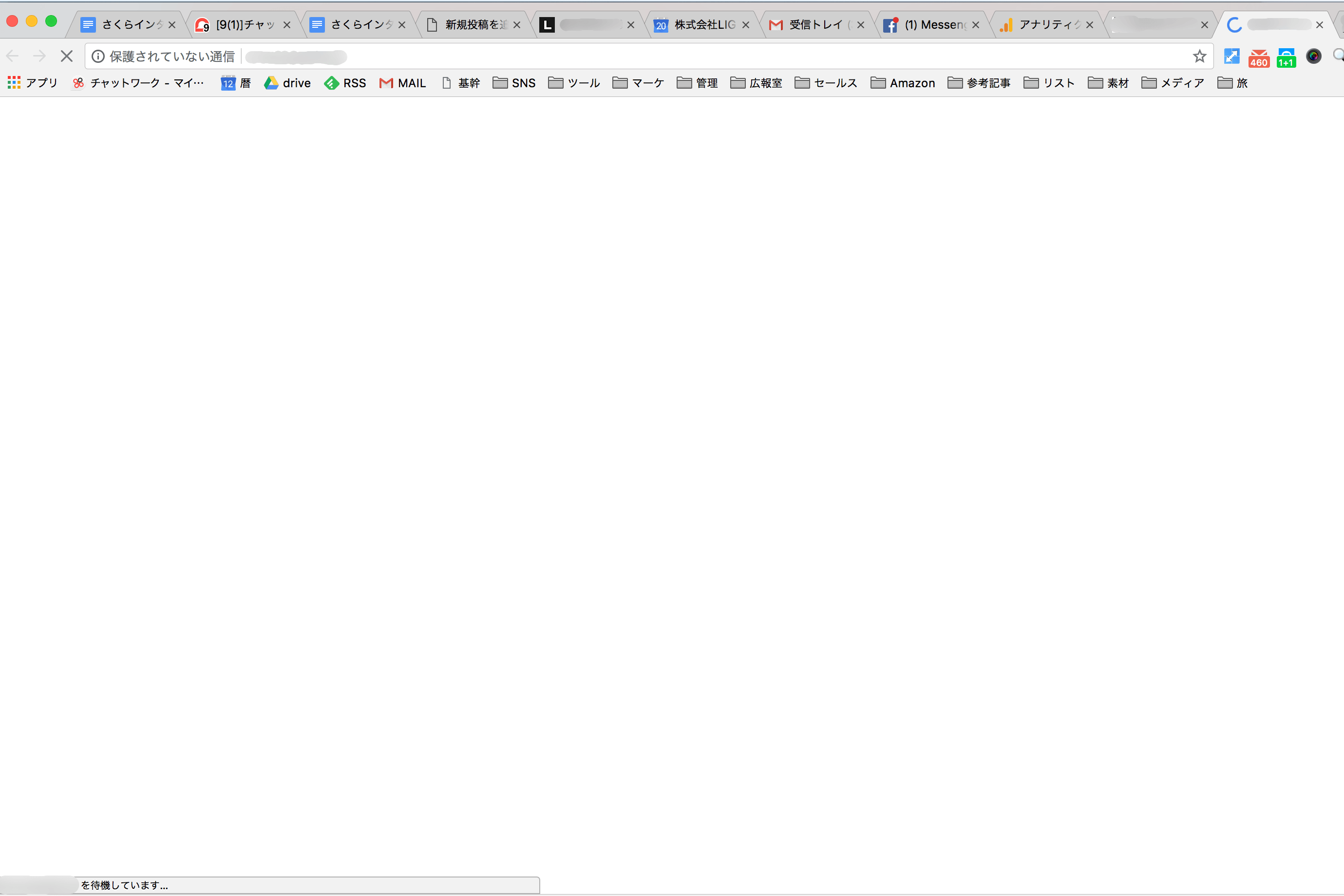 表示が遅いPC画面