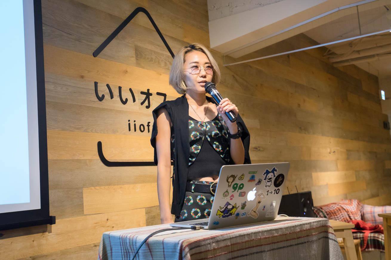 ワタナベユカリさんの講演