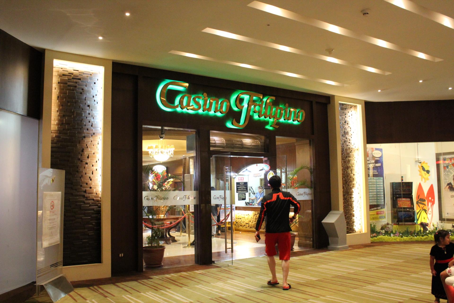 セブ、ウォーターフロントカジノの入口