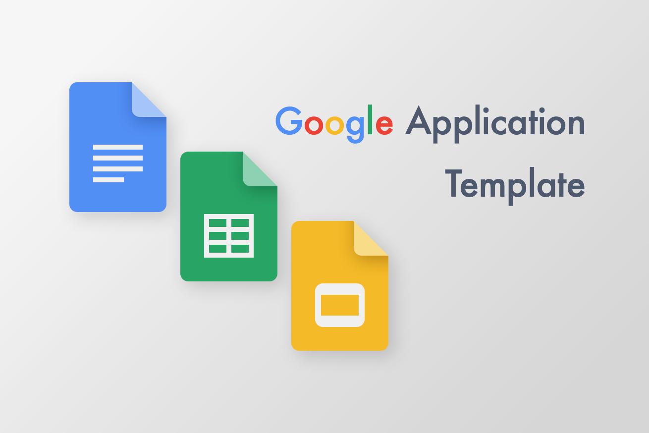 資料作りが苦手なかた必見!Google アプリケーションの自作テンプレートを配布します