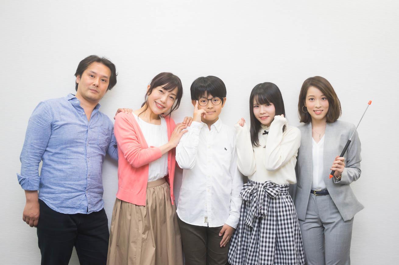 総一朗くん、星野さん、加地さん、お母さん、お父さんの集合写真
