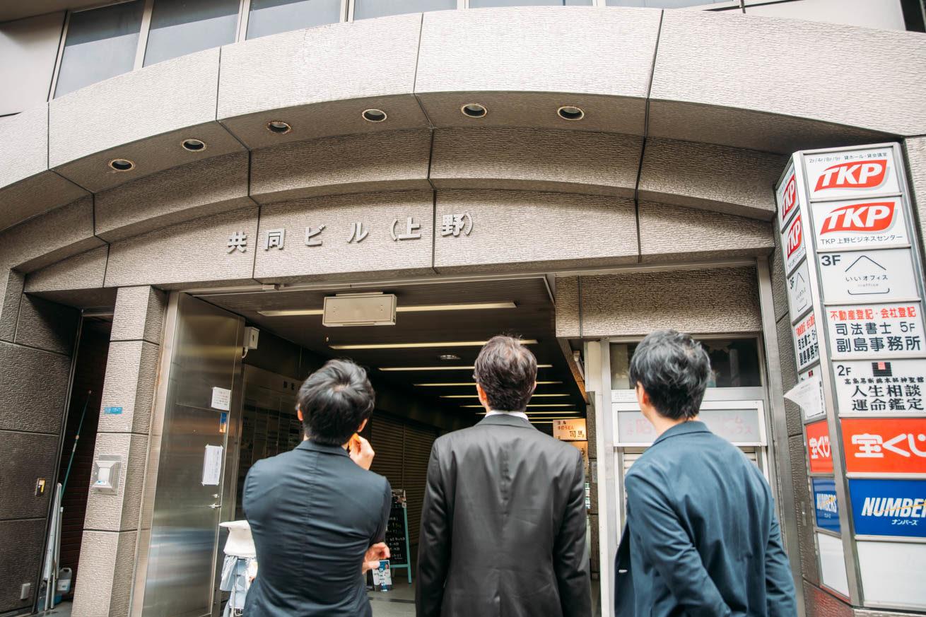 ビルの前に佇むNHN JAPANの3名