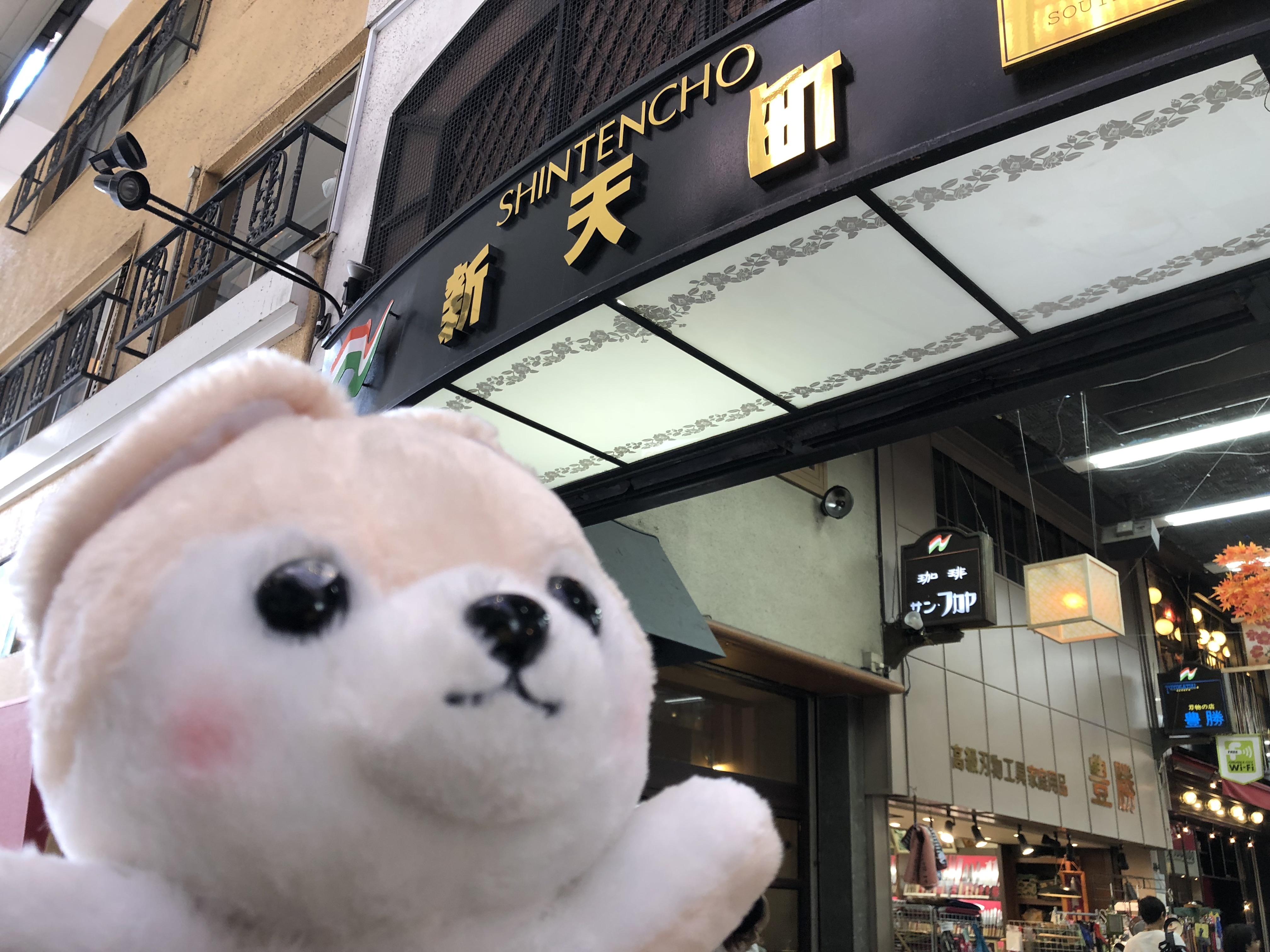福岡県の天神・新天町にやってきたゴウ子ちゃんの写真